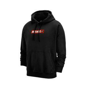 Nike Pullover Hoodie Just Do It JDI Fleece